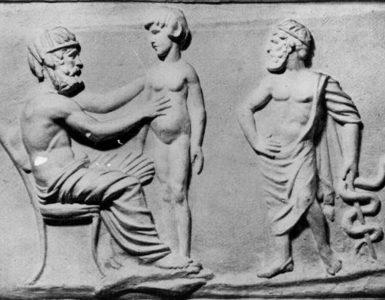 Гіппократ