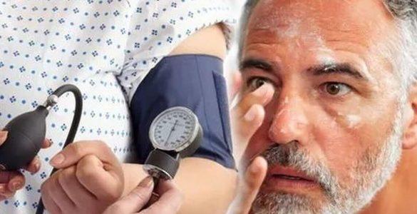 Два симптоми на обличчі, що попереджають про підвищений тиск