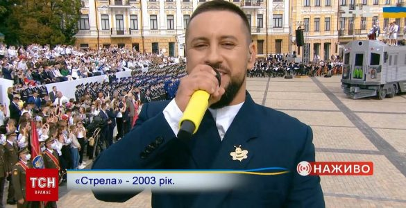 """У """"Слузі народу"""" висловилися про скандал через використання пісень """"Бумбокс"""" і """"Океан Ельзи"""" на День Незалежності"""