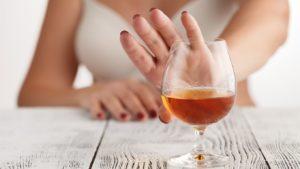 Відмова від алкоголю