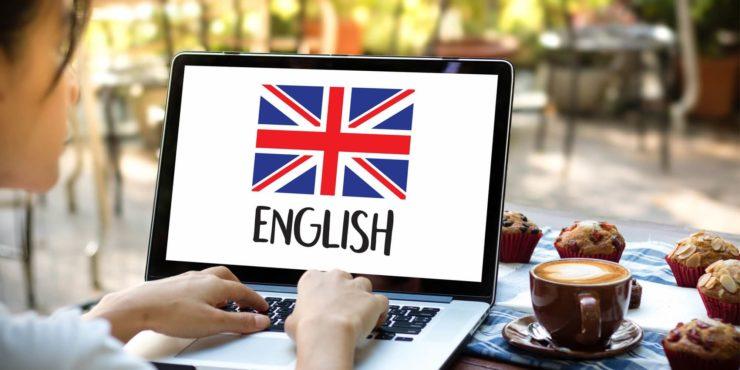 Англійська