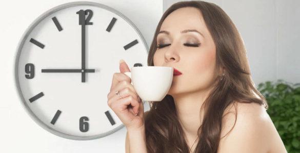 Кращий час для ранкової чашки кави назвала дієтологиня