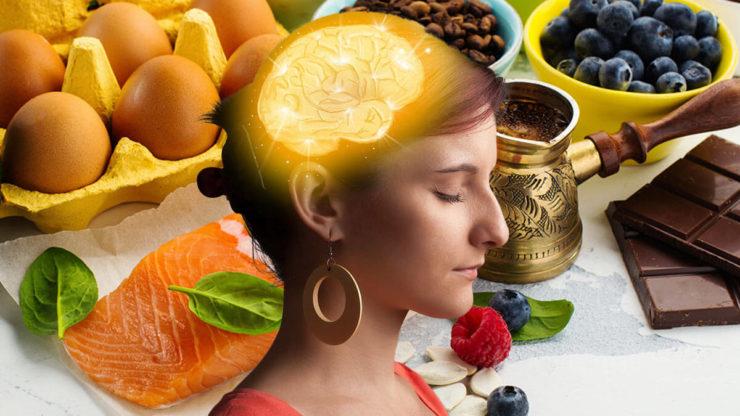 Їжа для мозку