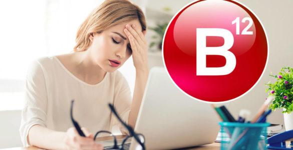 Дефіцит вітаміну B12: вісім незвичайних сигналів вкажуть на небезпечний стан